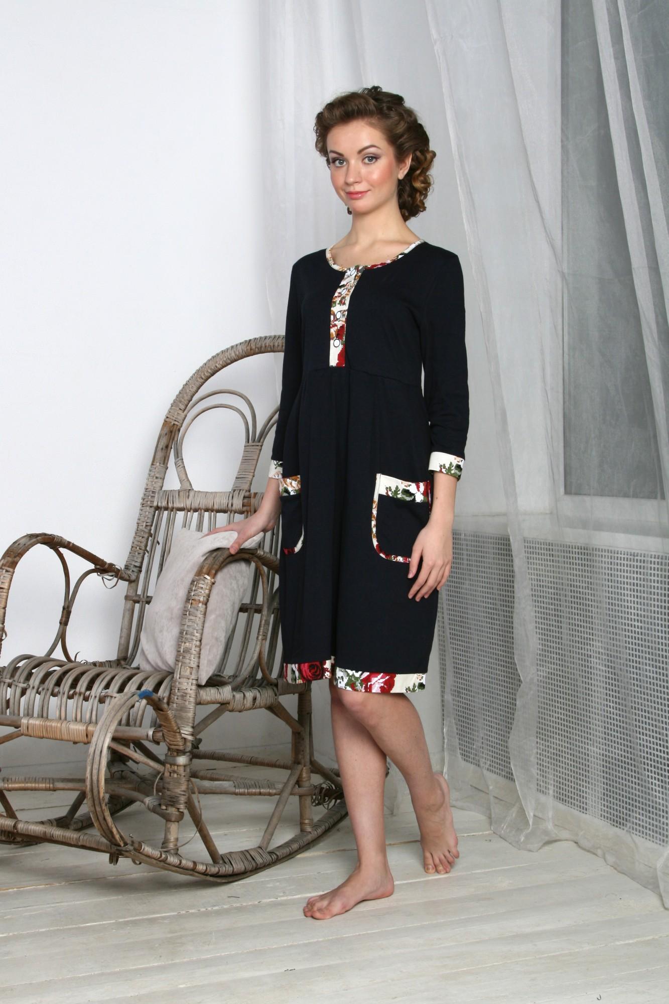 Женская Одежда Сударушка С Доставкой