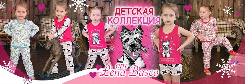 lena-basko-porno