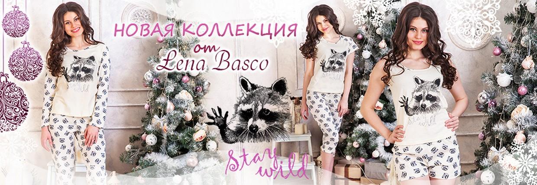 lena-basco.ru